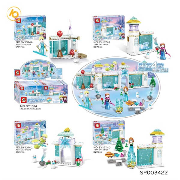 Đồ chơi Lego Ice And Snow No.SY1374